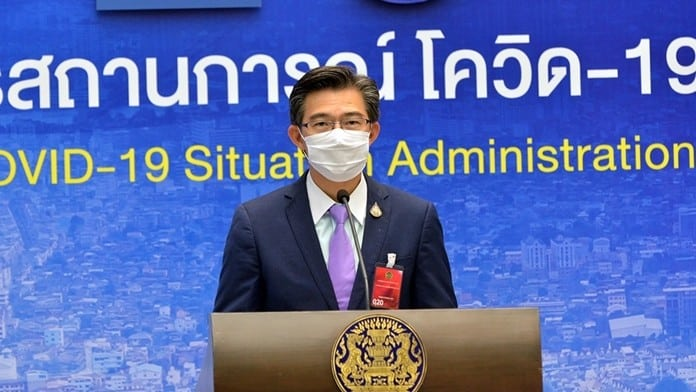 Ease emergency decree is still on hold for Thailand