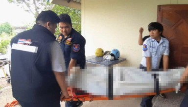 Udon Thani Man comitted suicide for lack of money