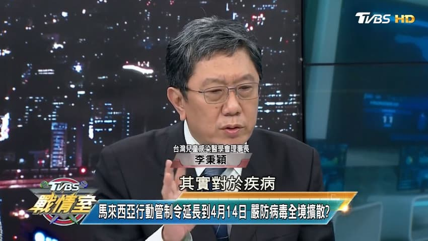 Taiwan Doctor who ridiculed Malaysia's COVID-19 efforts apologizes in Facebook