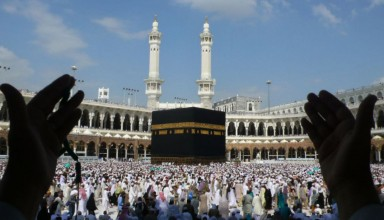 Image of annual Islamic Pilgrimage