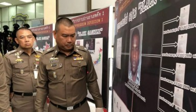 Thailand's narcotics suppression police have seized a huge amount of drugs