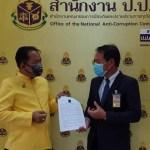 Srisuwan Janya,bill.,NACC