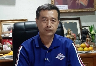 Palang Pracharath MP