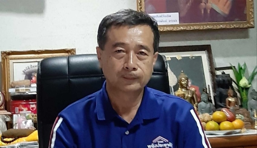 Palang Pracharath MP