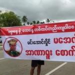 Myanmarprotesters